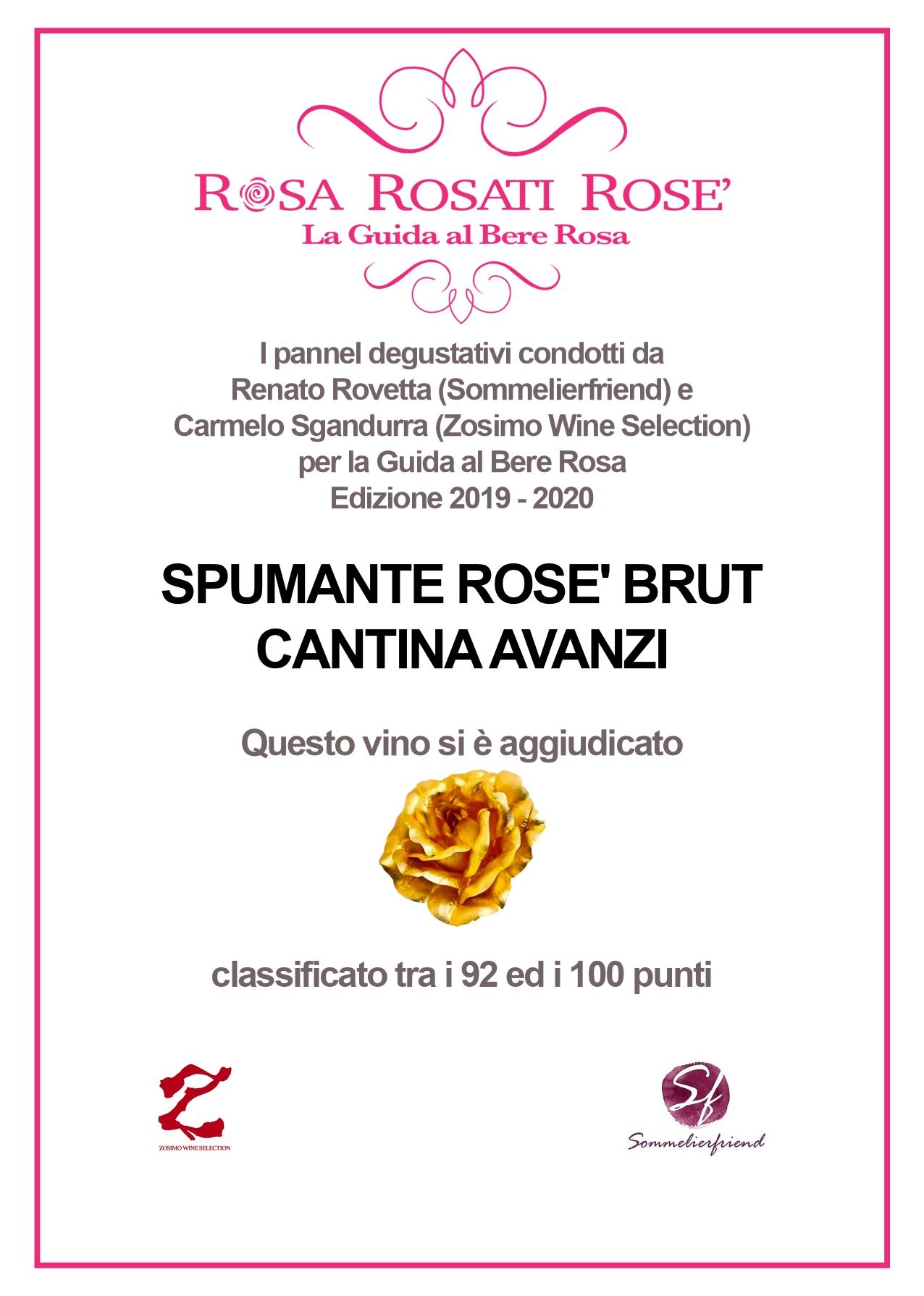 Quest'anno è stata assegnata la ROSA D'ORO al  nostro ROSE' SPUMANTE BRUT DOC!